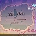 儷宴 (5).JPG