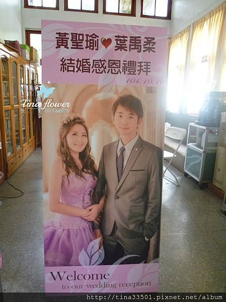 恩惠堂結婚禮拜佈置 (1).JPG