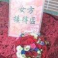 婦幼館婚禮佈置 (4).JPG