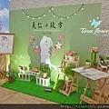 摩宴婚禮會館 (2).JPG