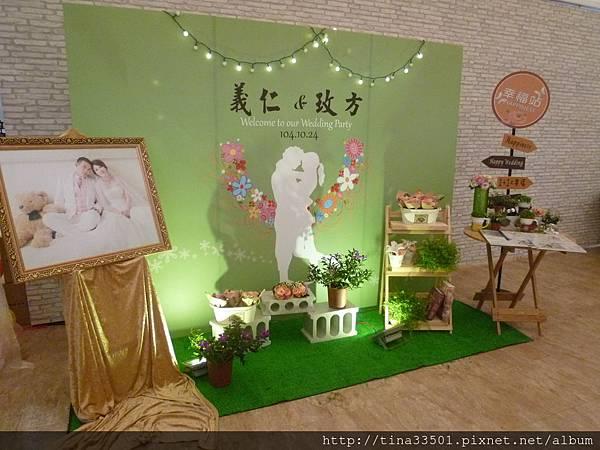 摩宴婚禮會館 (5).JPG