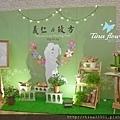 摩宴婚禮會館 (11).JPG