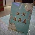 香江佈置 (4).JPG