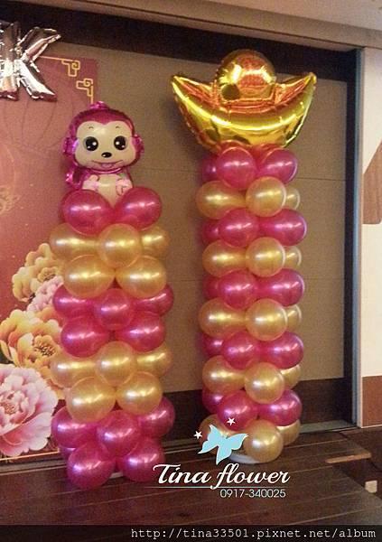 尾牙氣球佈置 (3).jpg