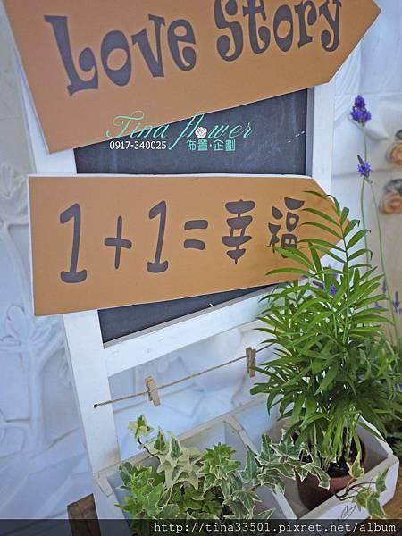 揚昇高爾夫球場 (12).JPG