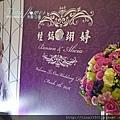 中壢儷宴會館婚禮佈置 (13).jpg