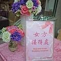 大溪香滿園庭園餐廳 (10).jpg