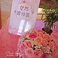 富城閣婚禮佈置 (9).JPG