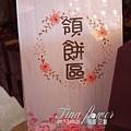 富城閣婚禮佈置 (14).JPG