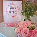 富城閣婚禮佈置 (12).JPG
