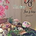 新陶芳餐廳婚禮佈置 (9) .jpg