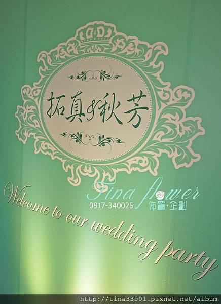 南方莊園婚禮佈置 (1).JPG