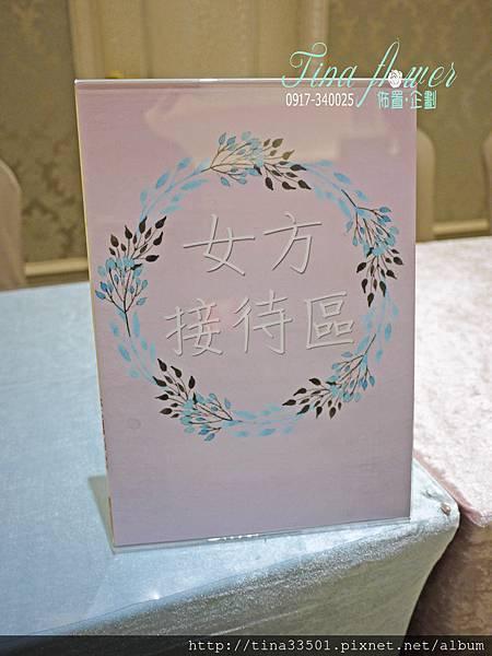 茂園婚禮佈置 (13).JPG