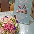 尊爵大飯店婚禮佈置 (10).JPG