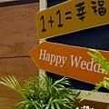 香江 鄉村風婚禮背板佈置 (19).jpg