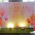 竹園餐廳佈置 (11).jpg