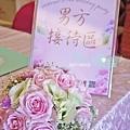 金龍鳳餐廳婚禮佈置 (6).JPG