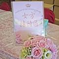 金龍鳳餐廳婚禮佈置 (7).JPG