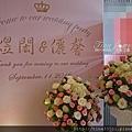 金龍鳳餐廳婚禮佈置 (14).JPG