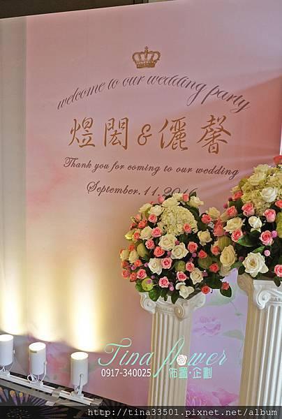 金龍鳳餐廳婚禮佈置 (15).JPG