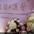 金龍鳳餐廳婚禮佈置 (1).JPG