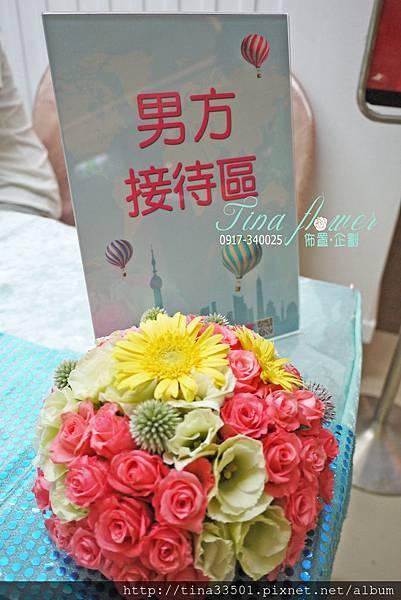 香江旅行風婚禮佈置 (18).JPG