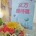 香江旅行風婚禮佈置 (21).JPG