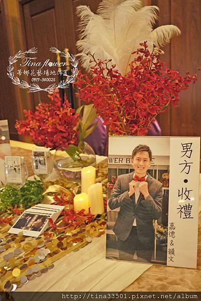 住都大飯店婚禮會場佈置 (13).JPG
