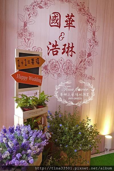 大溪閎信婚禮佈置 (6).JPG