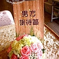 大溪閎信婚禮佈置  (11).JPG