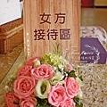 大溪閎信婚禮佈置  (12).JPG