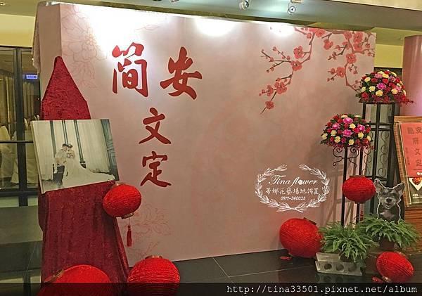 桃園福利川菜文定佈置 (17).jpg