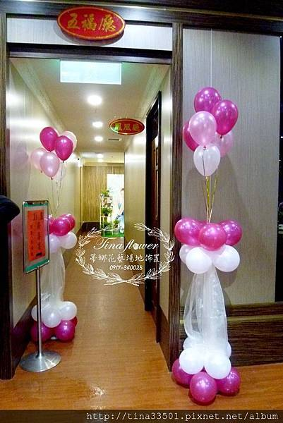 新陶芳餐廳婚禮佈置 (7).JPG