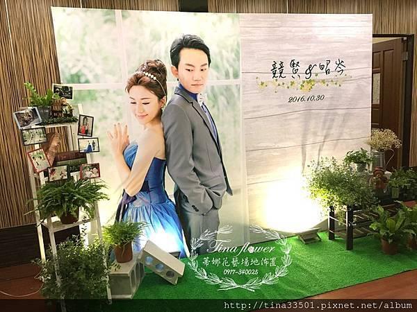 新陶芳餐廳婚禮佈置 (14).jpg