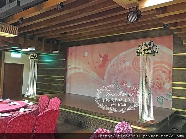新陶芳餐廳婚禮佈置 (17).jpg