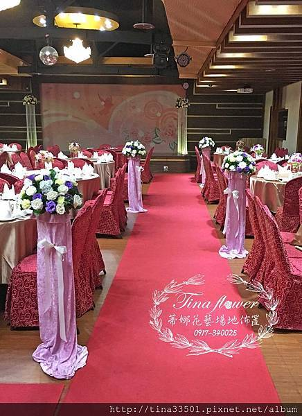 新陶芳餐廳婚禮佈置 (20).jpg