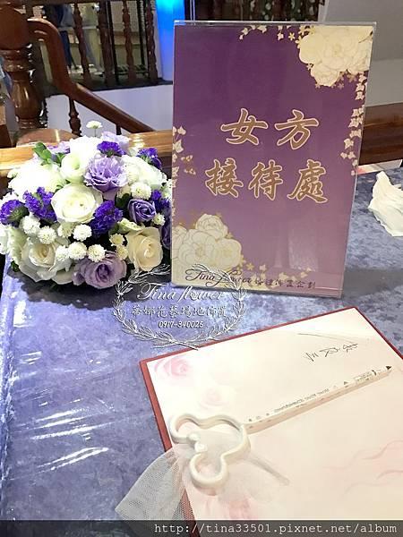 南崁湘蓮餐廳婚禮佈置 (3).jpg