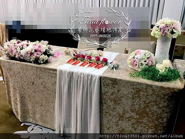 威斯汀酒店婚禮佈置 (7).jpg