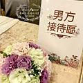 萬翔餐廳婚禮背板佈置 (8).jpg