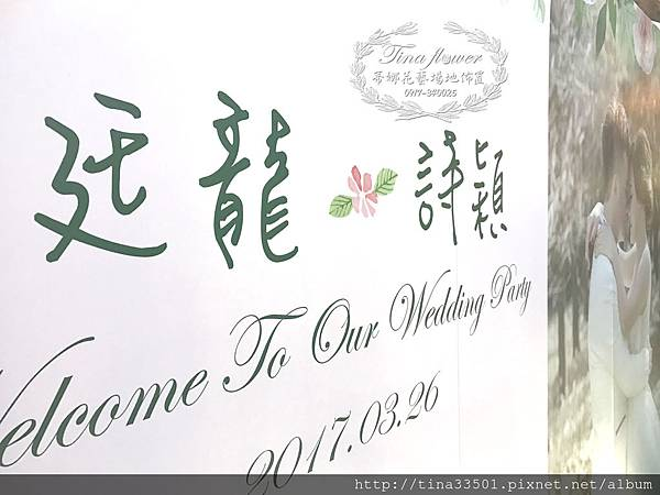 龍潭小橋流水餐廳婚禮佈置 (1).jpg