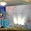 桃園福容大飯店婚禮佈置+Candy Bar (8).jpg