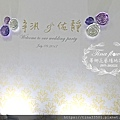 海風餐廳婚禮 (5).JPG