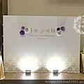 海風餐廳婚禮 (4).JPG