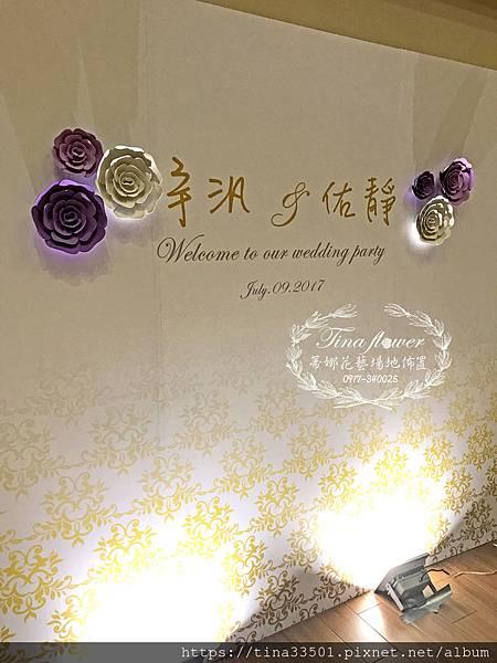 海風餐廳婚禮 (18).JPG