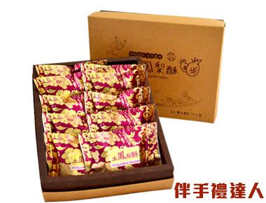 土鳳梨酥盒子2.jpg