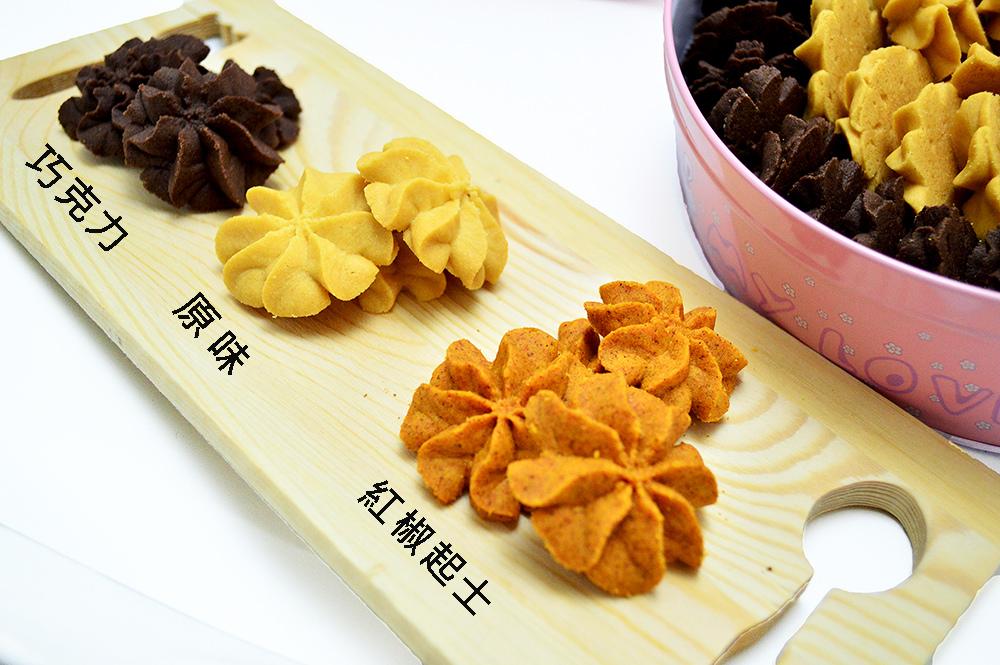曲奇餅乾口味(小).jpg