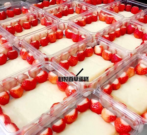 草莓蛋糕2.jpg