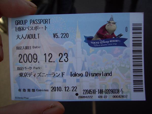 PICT3090.JPG