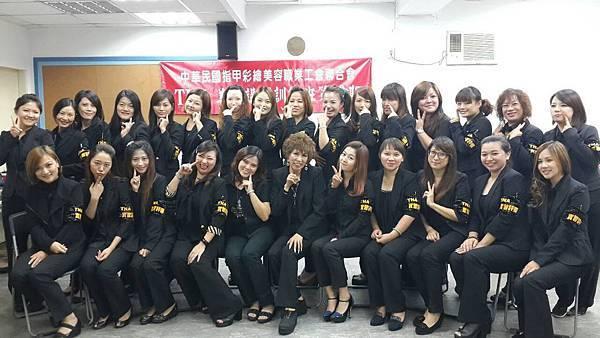 103/08/31  第十期美甲講師班結訓