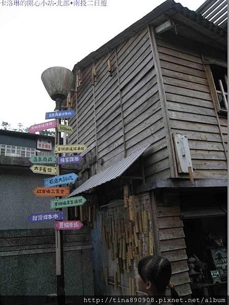 1021026-十分車站-菁桐老街-1 (7)